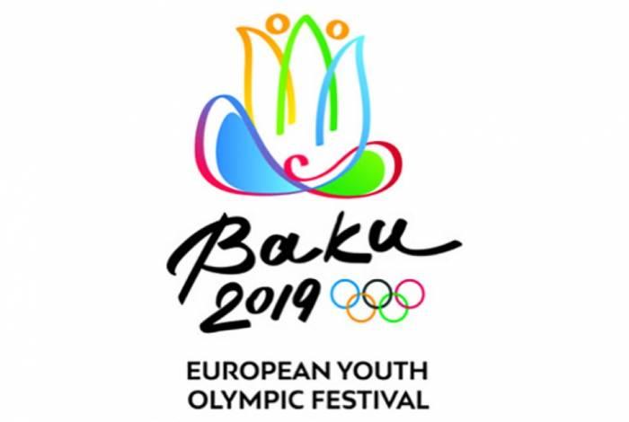 Avropa Gənclər Olimpiya Festivalında Azərbaycanı 122 idmançı təmsil edəcək